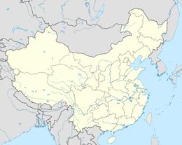 nazwy domen w chiny