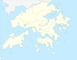 nazwy domen w hong kong