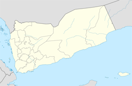 nazwy domen w jemen